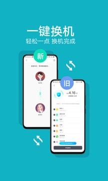 免费无码小电影_互传下载安卓最新版_手机app官方版免费安装下载_豌豆荚