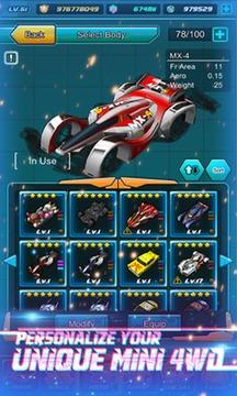 四驱传说:四驱车比赛截图