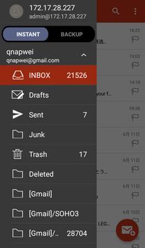 QmailClient截图