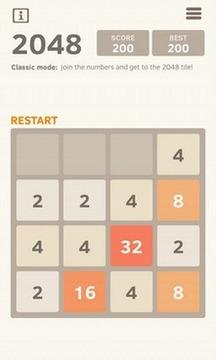 2048 Puzzle截图