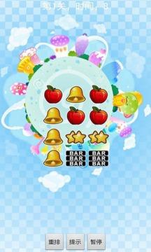 疯狂水果城截图