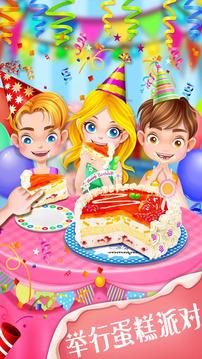 我爱做蛋糕游戏2截图