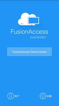 AccessClient截图