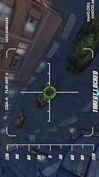 无人机攻击截图