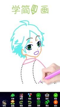 孩子画画截图