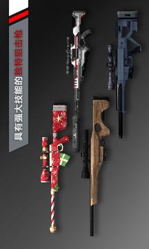 代号47:狙击截图