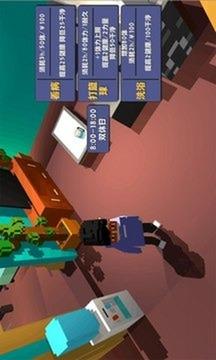 属性与生活2独立游戏开发生活截图