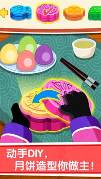 中华美食截图