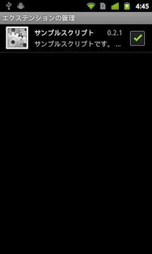神马浏览器 Sleipnir Mobile截图