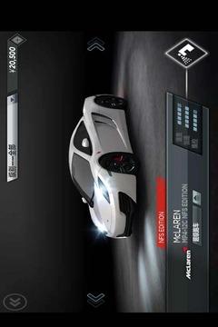 极品飞车:无限狂飙截图