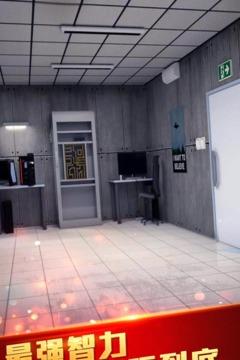 密室逃脱21遗落梦境(畅玩版)截图