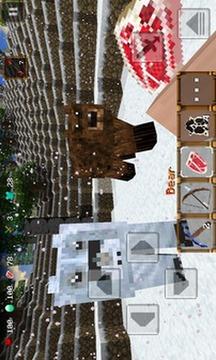 冬季工艺3截图