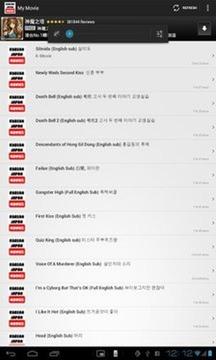 韩国日本电影截图