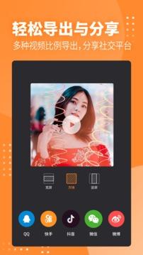 卡点视频与视频编辑截图