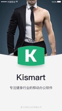 Kismart截图