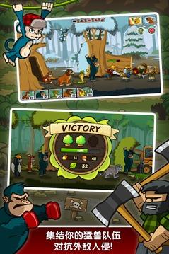 森林防御战:猴子传奇截图