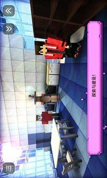 模拟室内设计游戏截图