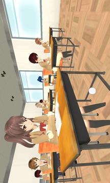 樱花校园模拟2截图