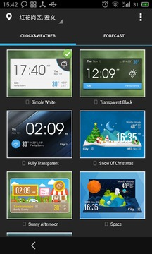 Football Clock Weather Widget截图