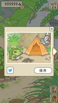 旅行青蛙(汉化版)截图