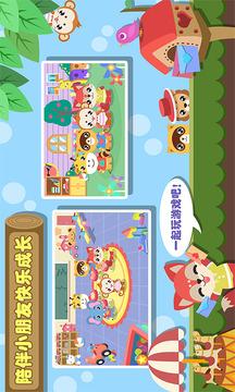 儿童幼儿园游戏截图
