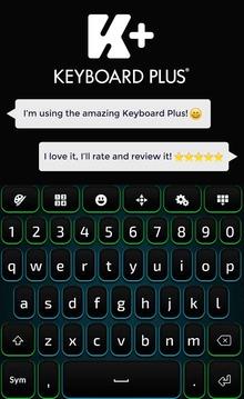 发光键盘截图