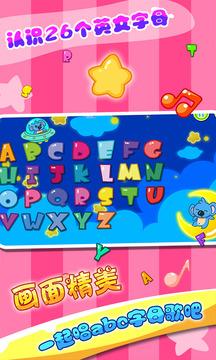 儿童宝宝游戏乐园截图
