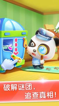 宝宝小警察 -宝宝巴士截图