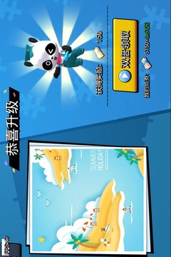 熊猫大侠红包版截图