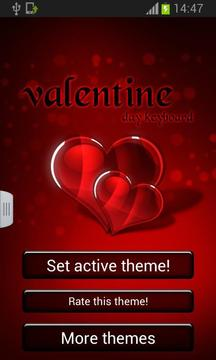 Valentine Day keyboard截图