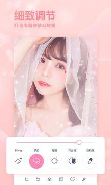 超级少女心滤镜相机APP软件:梦幻法杖•轻松调出仙气自拍