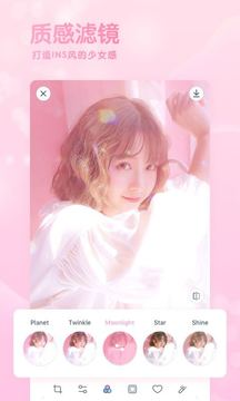 超级少女心滤镜相机APP软件:滤镜魔法•切换少女模式