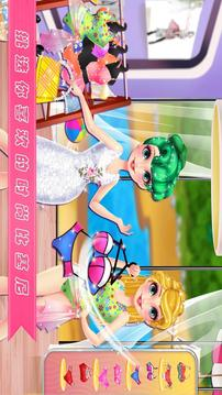 芭比公主化妆派对截图