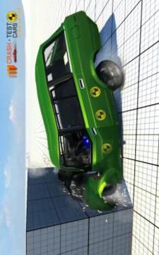 Car Crash Test VAZ 2104截图
