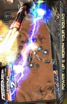 塔防 - Defense legend2截图