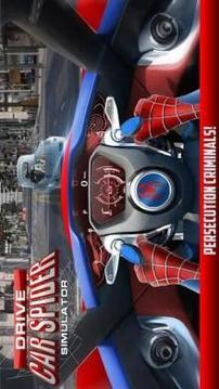 蜘蛛侠战车截图