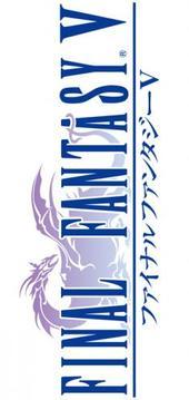 最终幻想5截图