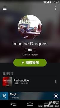 Spotify截图
