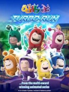 Oddbods Turbo Run截图