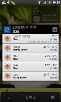 全球天气时钟窗口小部件截图