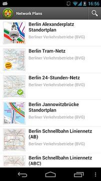 多城公交总合截图
