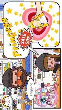 米加小鎮商店 Mod截圖