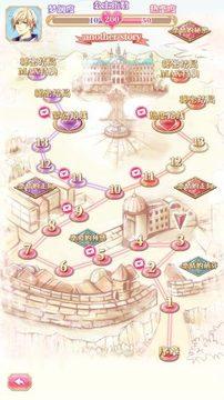宫殿:100日公主截图