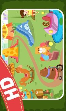 儿童游戏捉迷藏截图