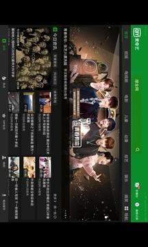 爱奇艺HD截图
