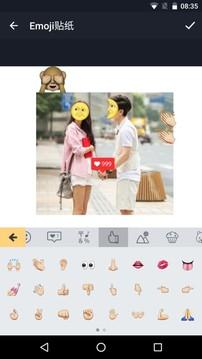 Emoji贴纸截图
