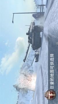 Tank Force: 坦克大战-探索乐趣截图
