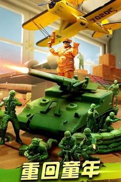 兵人大战截图