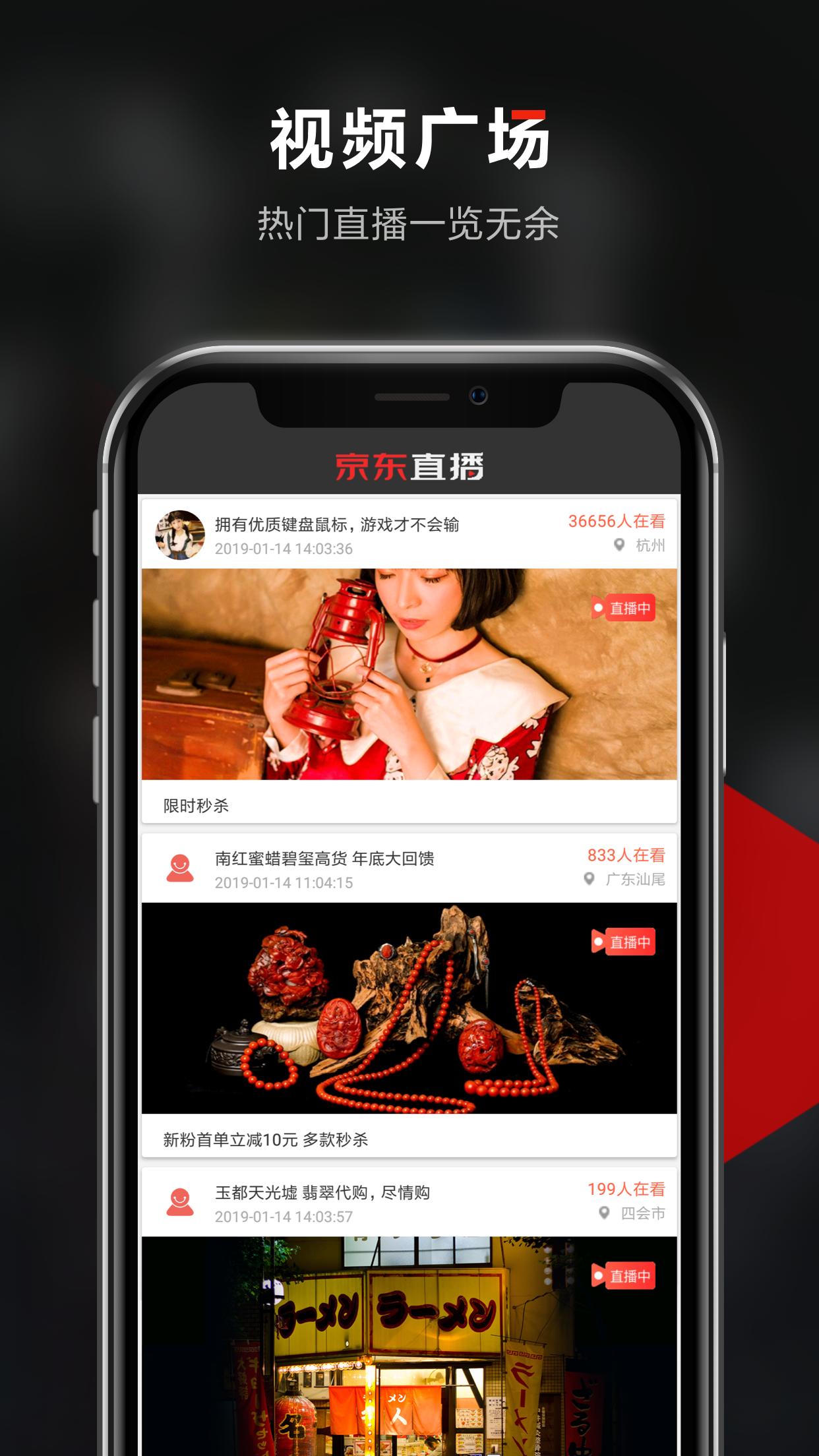 精东视频下载安装免费 精东成视频人app下载ios