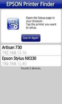 Epson Printer Finder截图